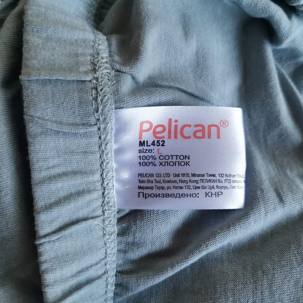 Мужские трусы брифы серые очень жаркий перчик Pelican